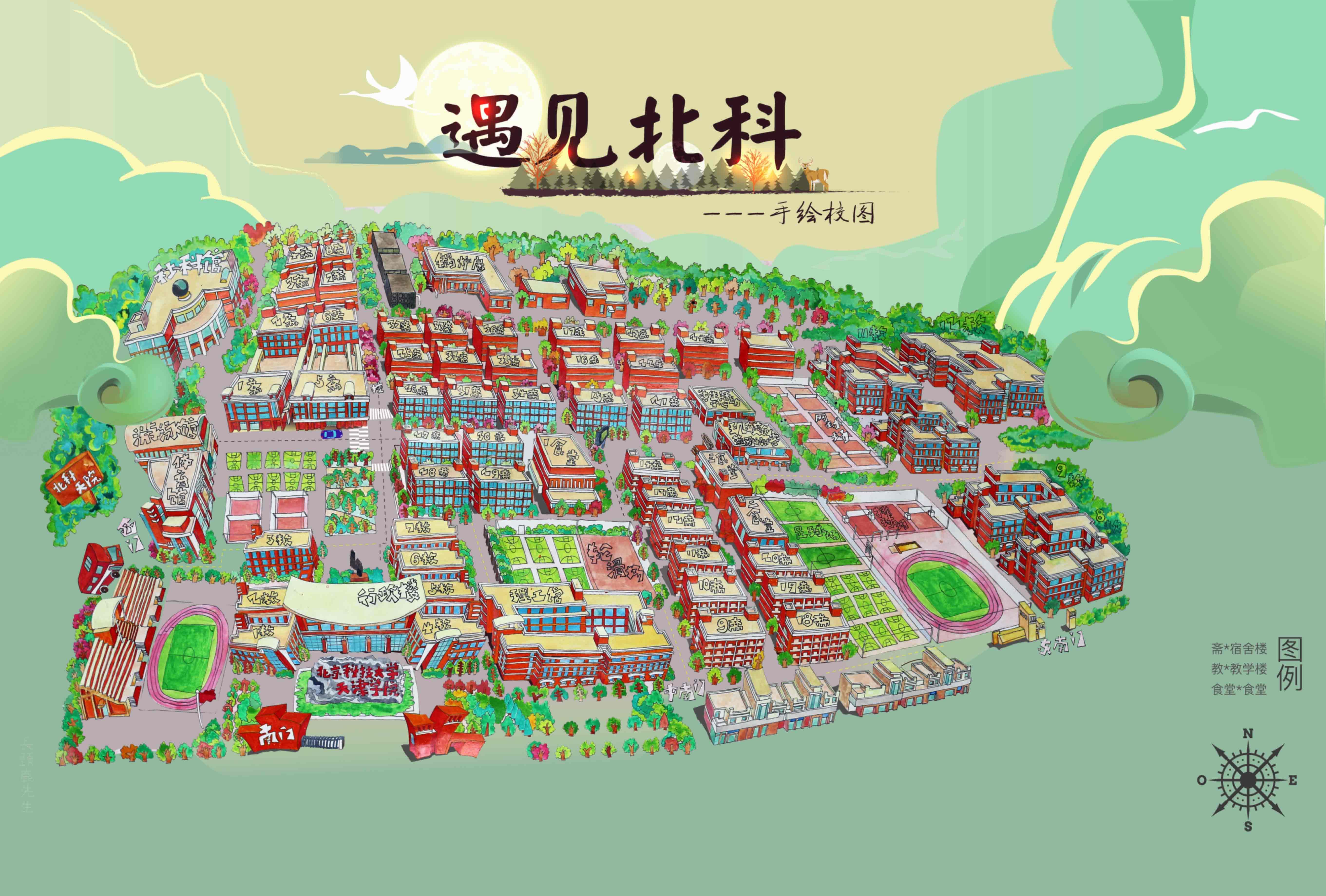 《素年锦时》校园手绘地图