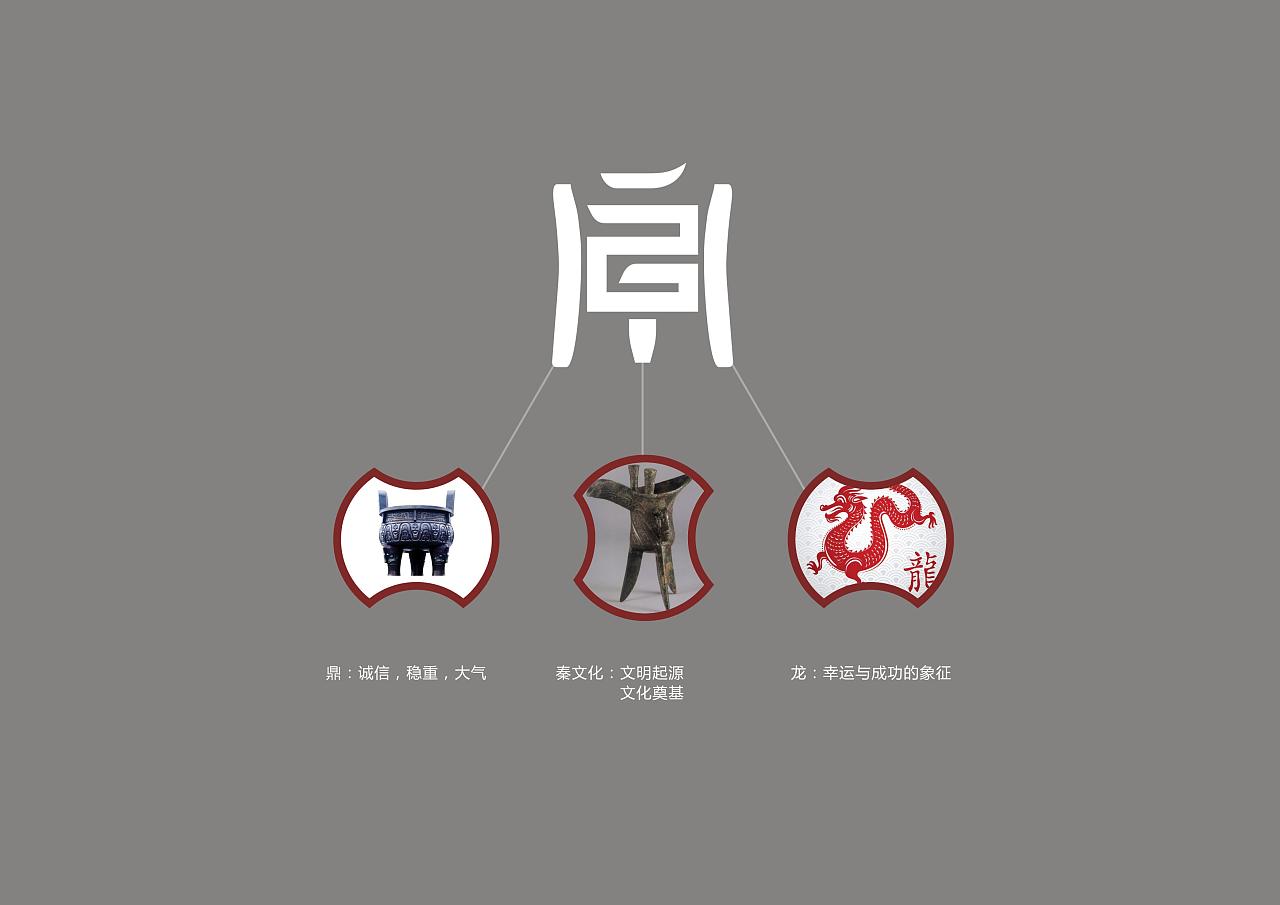 秦州广告 logo设计