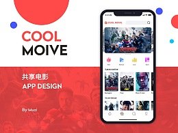 CoolMovie电影app设计