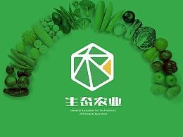 深圳市生态农业促进会