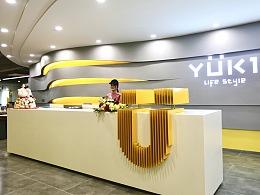 0708郭晓空间作品:YUKI 新零售办公空间1100平方设计