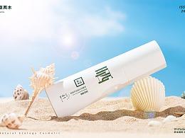 防晒霜、护肤品摄影 I 三草两木 x TPstudio摄影