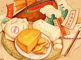 手绘潮汕美食——金龙吉祥