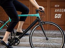 高端自行车详情制作