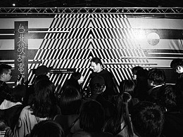国际设计交流年会 Taipei Graphic Interflow Festival