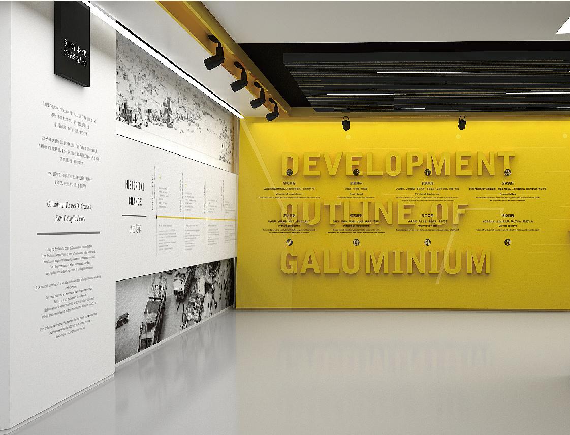 广铝集团展厅设计 深圳愉悦创意|空间|展示设计 |愉悦图片