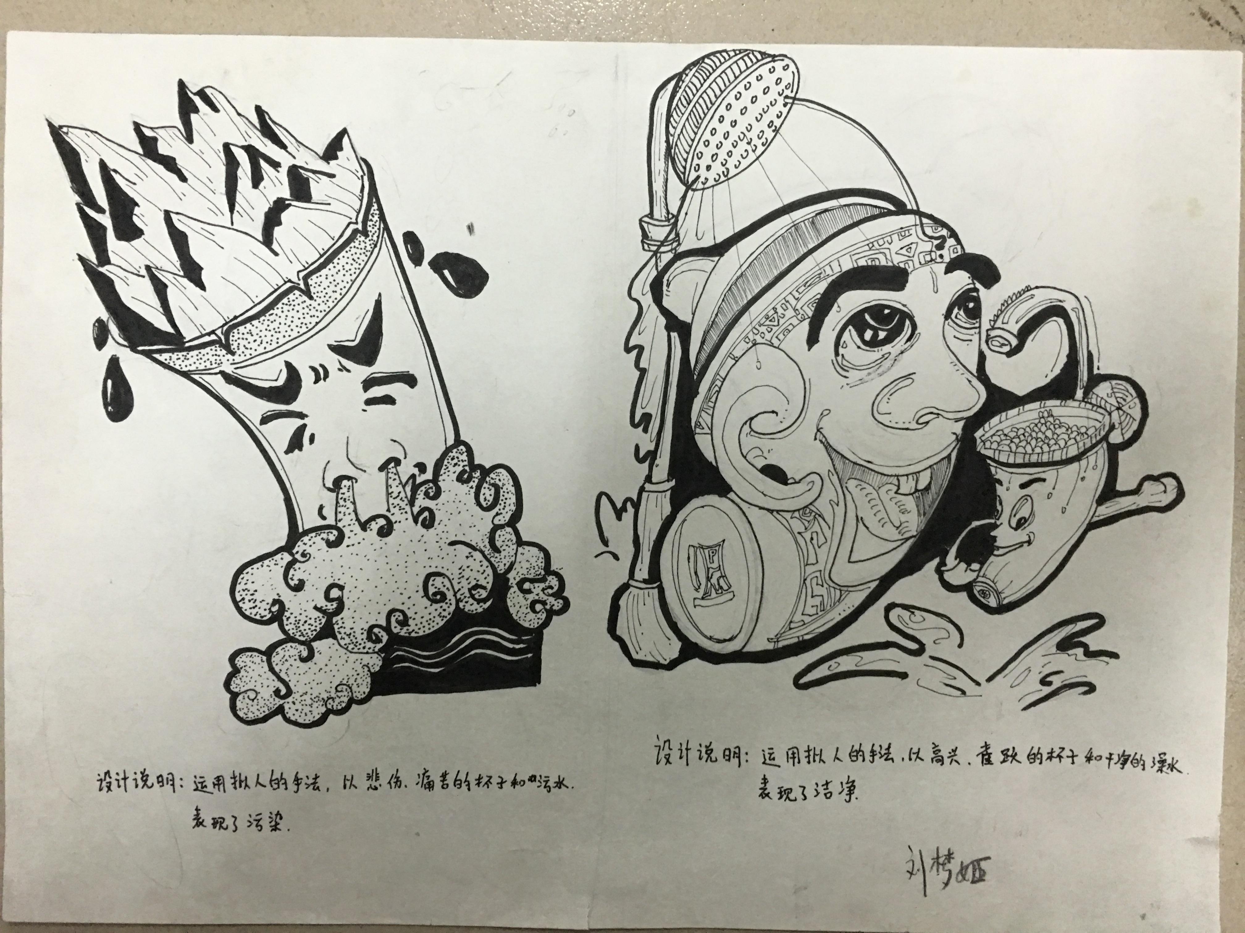 装饰画|钢笔画|纯艺术|刘梦娅 - 原创设计作品 - 站酷图片