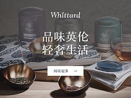 Whittard Website design