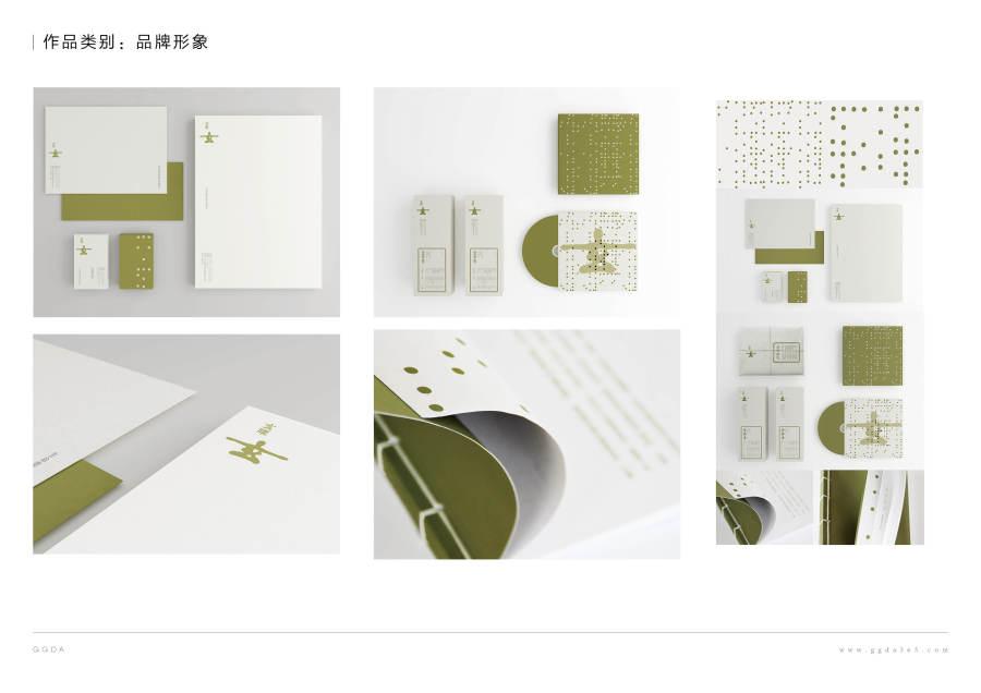 广州平面vi设计如何做?有几种表现方法