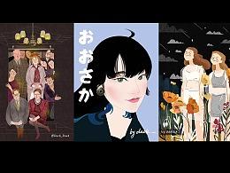 【ddducck_ -2018插画集合】-2