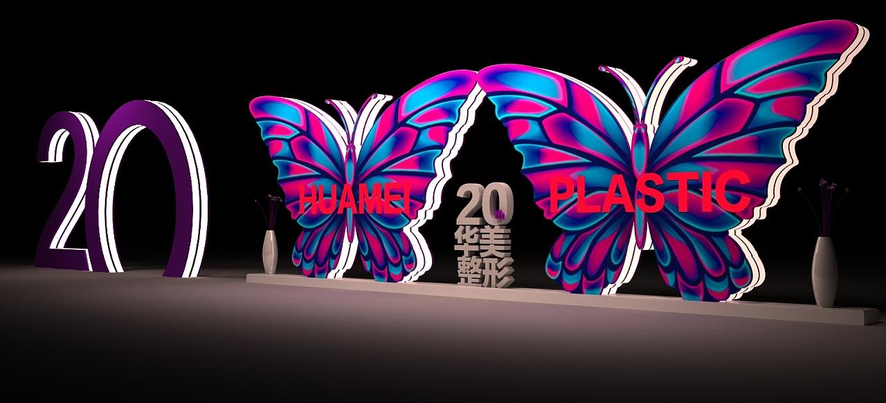 20周年庆
