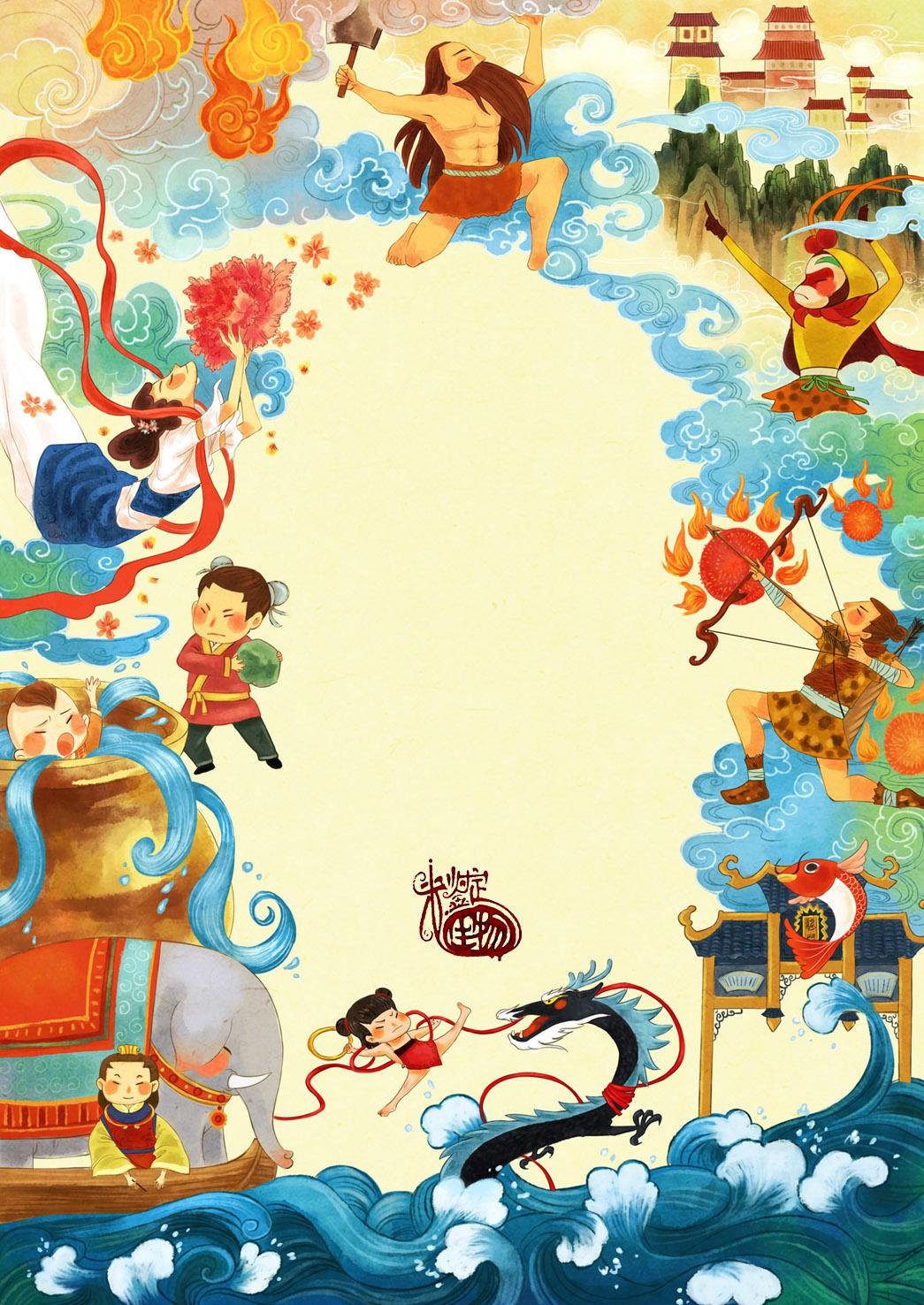 中国传说故事封面