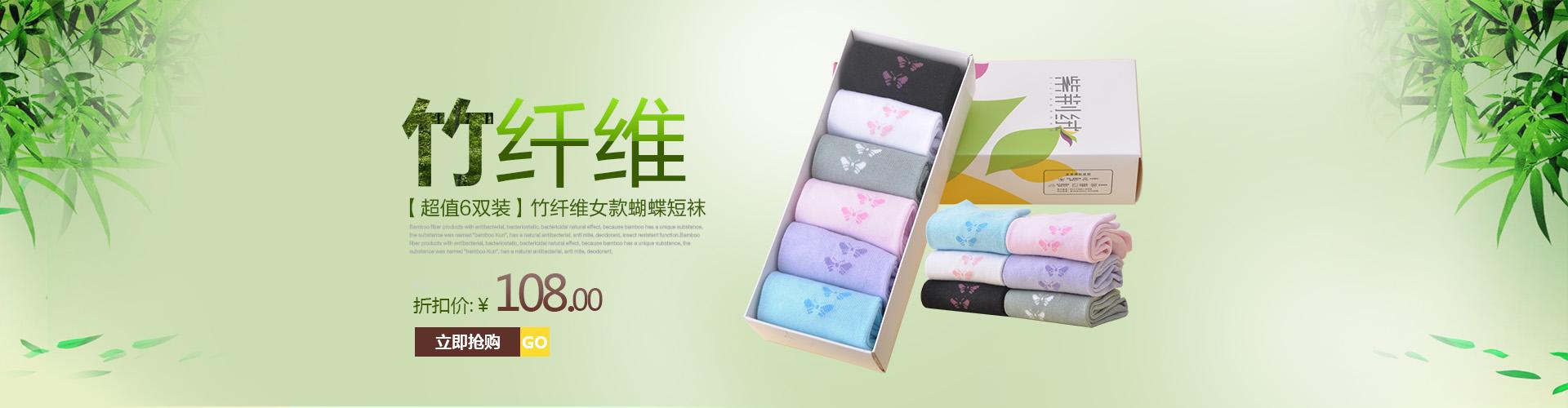 袜子详情模板设计,海报 网页 电商 cannytong - 原创图片