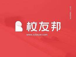 XYB大学生实习平台
