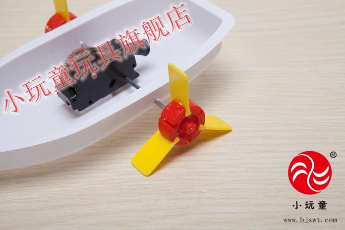 小玩童科技小制作 儿童科学实验玩具