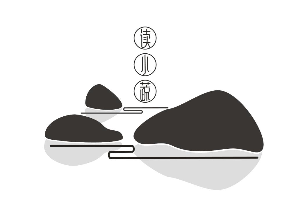 中式风logo设计图片