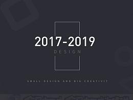 2019视觉设计作品集-陈陈陈