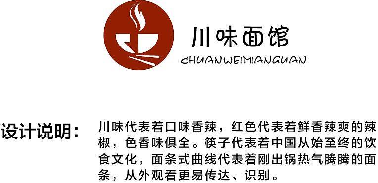 logo logo 标志 设计 图标 764_370图片