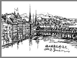 线相系列—钢笔画·风景