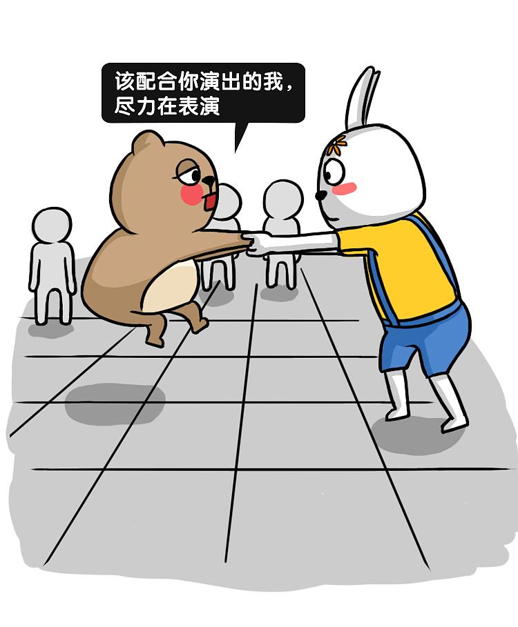 微信公众号内容漫画(2)图片