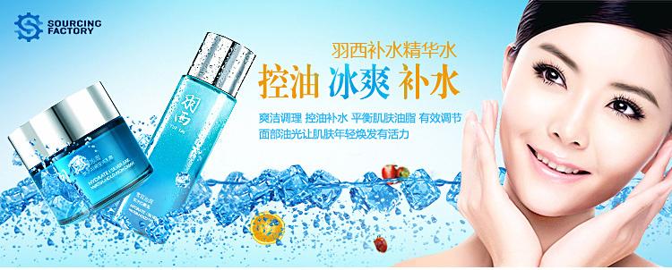 护肤品小广告|其他平面|平面|yy0204图片