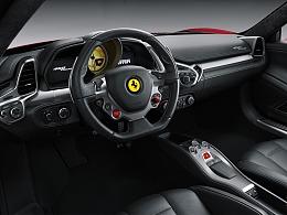 Ferrari 458  |  full cgi work