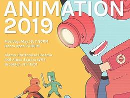 2019 Pratt Animation 动画节海报设计和开场动画