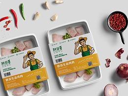 某农产品品牌形象设计