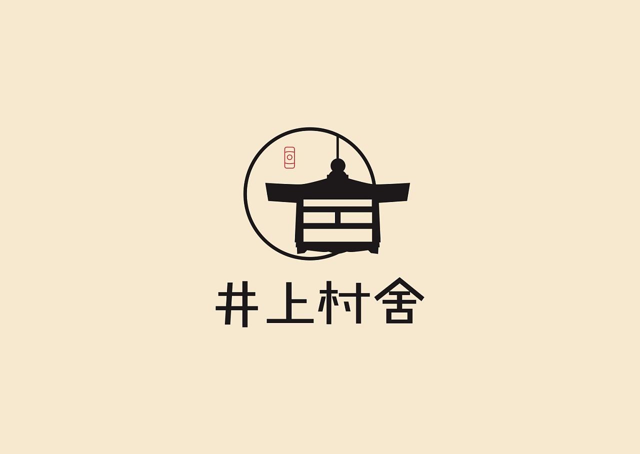 两套 日本料理logo
