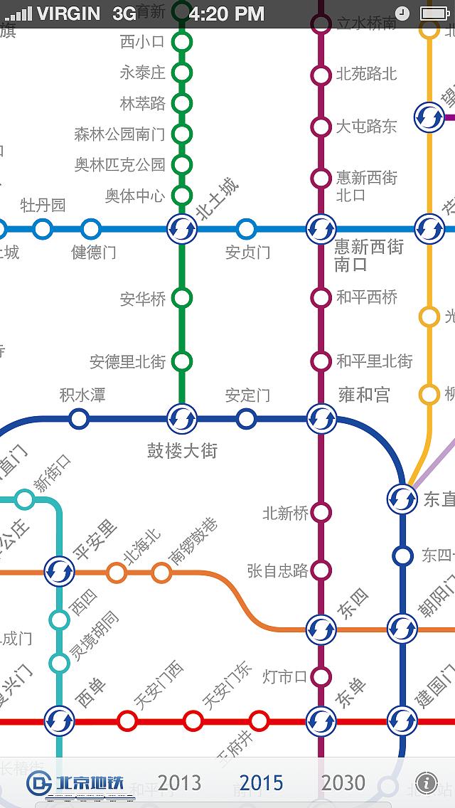 北京地�_最新北京地铁图片大全 图片合集