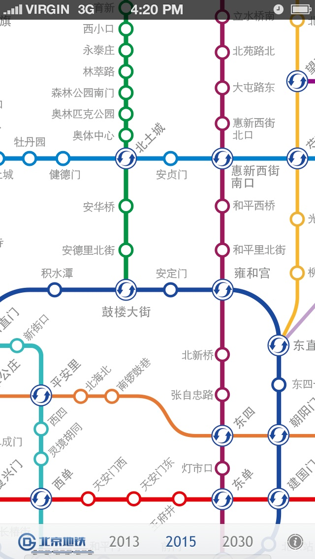 北京地铁规划