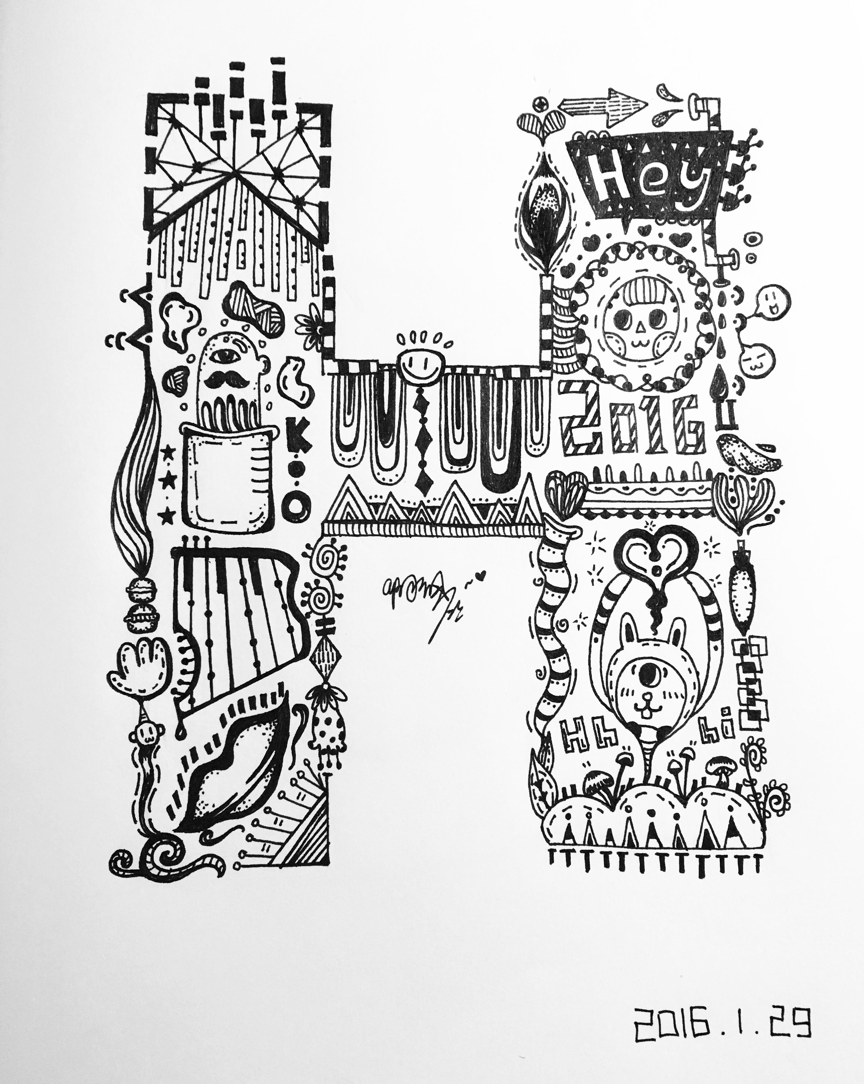 字母手绘设计