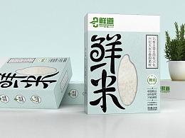 天唐出品|《鲜道鲜米》设计