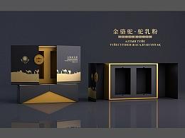 金骆驼-驼乳粉骆驼奶粉礼盒包装设计