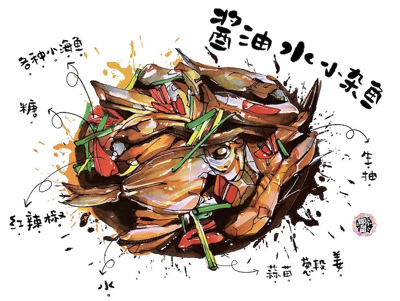 厦门美食马克笔手绘插画 人间最美的烟火 - 海鲜