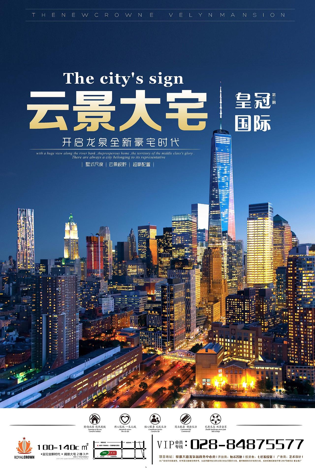 teamviewer 14 中文 版
