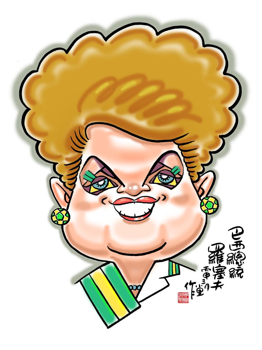 鲤鲲漫画《20国肖像领导人集团合集》|漫画漫地铁作品美女邪恶邪恶图片