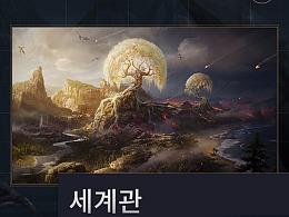 光明大陆(韩国)—官网改手机端
