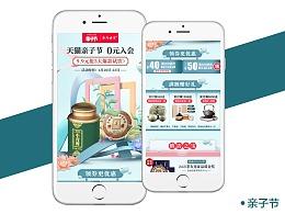 【首页-app】