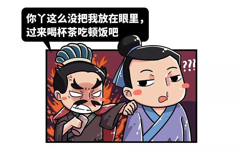 动漫 卡通 漫画 头像 800_492图片