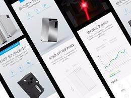 空气传感器详情页设计 企业产品介绍 pm2.5传感器