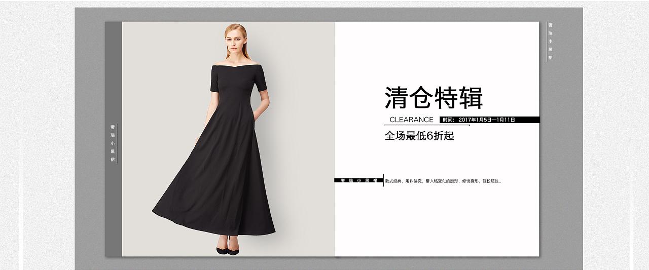 女装新�_女装海报|网页|企业官网|新绿叶 - 原创作品 - 站酷