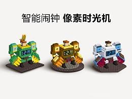 王者荣耀周边 / 智能闹钟产品设计之《像素时光机》