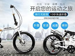 夏季清新蓝色女孩自行车淘宝天猫海报