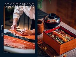 等料理 × 宇宙设想 COSMOS