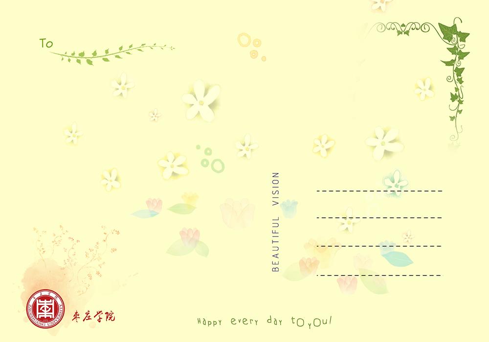 枣庄学院《印象枣院》手绘明信片背面设计