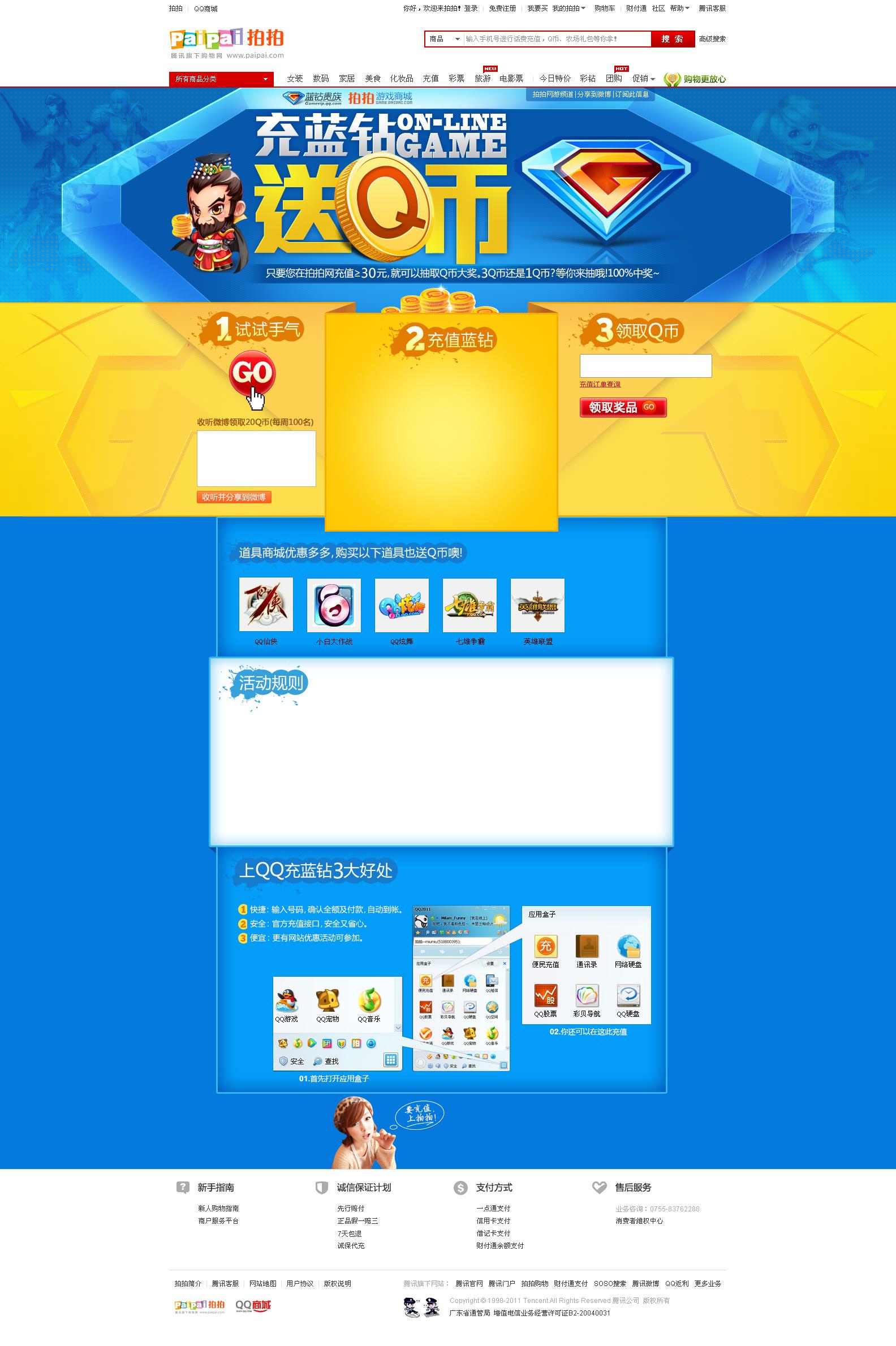 18luck. com来源: 新华社 作者: 18luck. com 18luck. com 18luck. com是国内最好的网页游戏平台,好玩的网页游戏排行榜每天更新,为您提供更多的新力18luckcool,更有18luck 新利,.