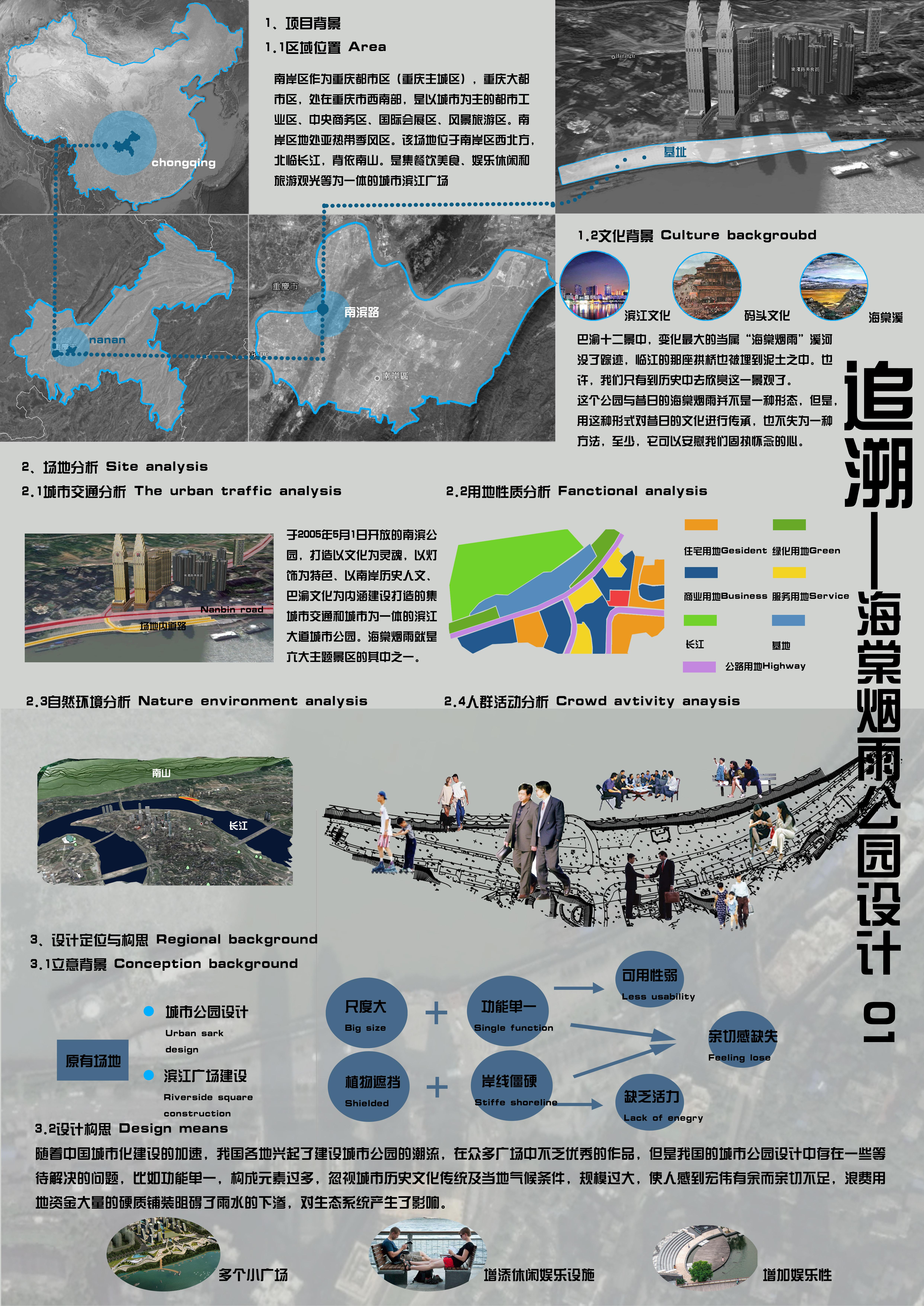 海棠烟雨公园图片