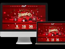 Artmi包包C4D网页