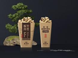 上朴餐饮品牌设计【袁老四】
